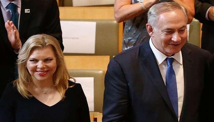इजराइल: PM की पत्नी घरेलू खर्चों में करती थी फर्जीवाड़ा, अदालत ने तय किया आरोप