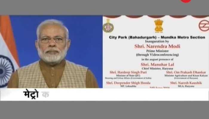 PM Modi Inaugurates Delhi Metro Section