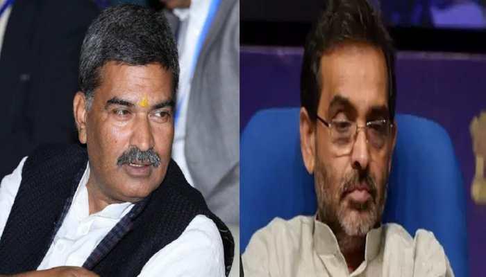 बड़ा उलटफेरः आरएलएसपी (अरुण गुट) बनाएगी नई पार्टी, चुनाव आयोग ने दी मान्यता