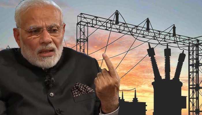 मोदी सरकार का ऑफरः 25 साल तक मिलेगी मुफ्त बिजली, बस करना होगा ये एक काम