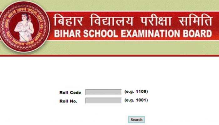 Bihar 10th Result 2018: कल घोषित होंगे नतीजे, biharboard.ac.in पर कर सकेंगे चेक