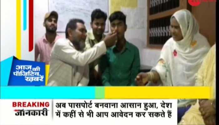 Positive News: Bihar tailor's son bags 9th position in class X in Bihar Board