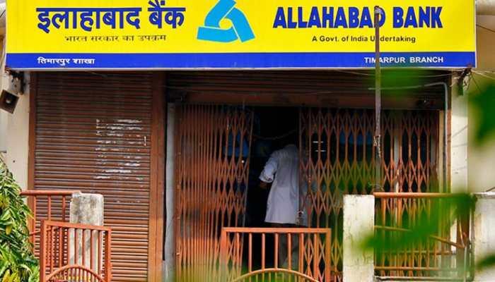 इन 11 बैंकों में खाता रखने वालों की बढ़ेगी टेंशन, RBI ने उठाया यह कदम