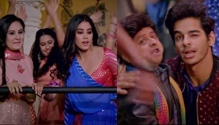 Video: रिलीज हुआ 'धड़क' का गाना 'झिंगाट', धमाकेदार है जाह्नवी-ईशान का डांस