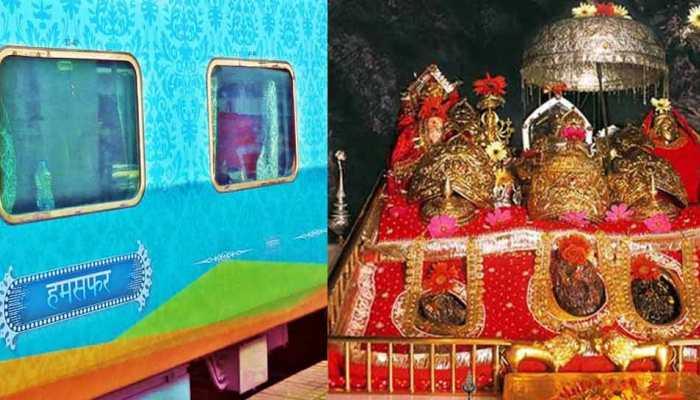 वैष्णो देवी की यात्रा आसान बनाएगा Railway, बिहार-यूपी समेत 5 राज्यों के श्रद्धालुओं को होगा फायदा