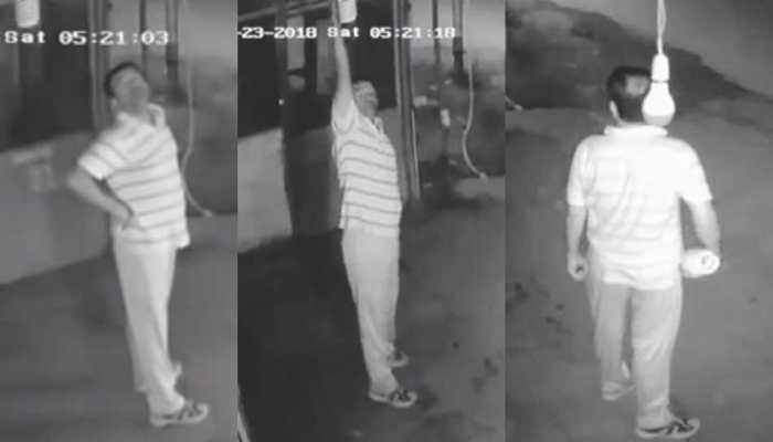 VIRAL VIDEO: एक्सरसाइज 'सेहत' के लिए नहीं बल्कि 'बल्ब' चोरी के लिए, CCTV ने खोली पोल