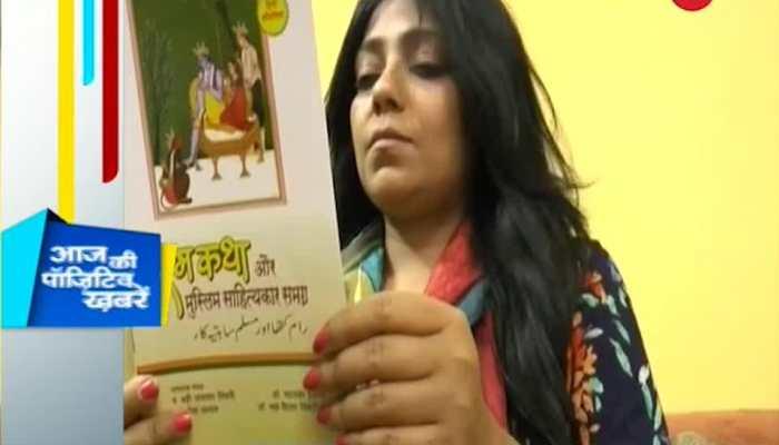 Positive News: Muslim woman translates Ramayan into Urdu language