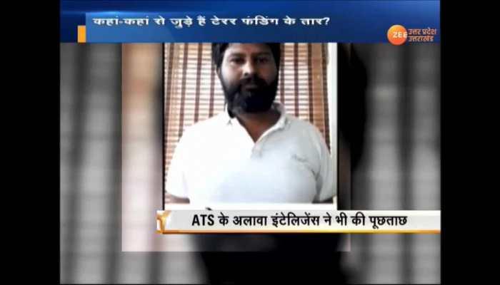 Gorakhpur terror funding reveals new facts