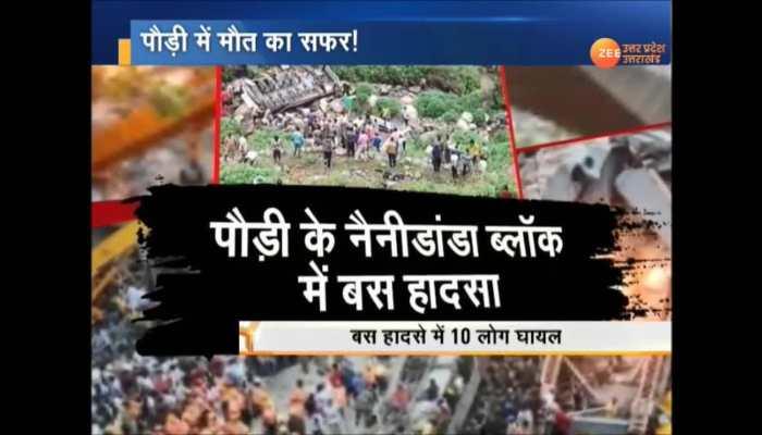 Uttarakhand : 48 died in bus accident in Pauri Garhwal