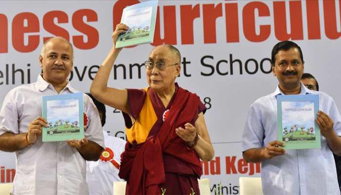 दिल्ली के सरकारी स्कूलों में शुरू हुआ 'खुशी पाठ्यक्रम', 5 मिनट के ध्यान के साथ शुरू होगी क्लास