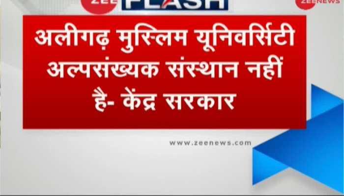 Govt tells SC: Aligarh Muslim University not a minority institution