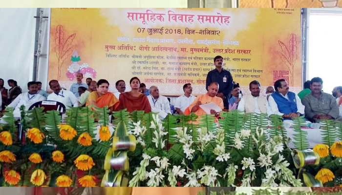 yogi adityanath visited in marriage ceremony of 1001 couples in sonbhadra