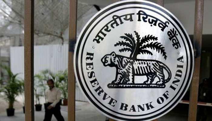 RBI ने इस बैंक का लाइसेंस किया रद्द, क्या आपका भी है इसमें अकाउंट