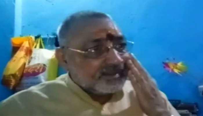 गिरिराज सिंह ने फिर नीतीश सरकार पर साधा निशाना, हिंदू नेताओं के घर पहुंचते ही आखों से छलका आंसू
