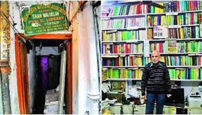 दुर्लभ किताबें मुफ्त में पढ़नी है तो वलीउल्लाह लाइब्रेरी है ठिकाना