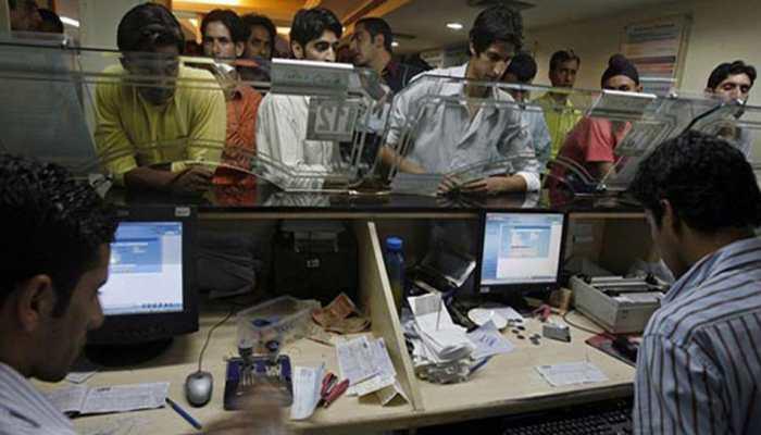 बैंकों की 50 हजार करोड़ रुपये इक्विटी पूंजी जुटाने की योजना