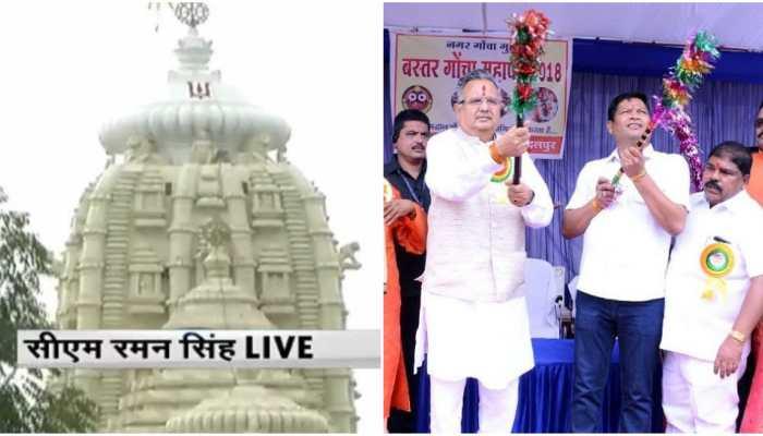 cm raman singh pulled out lord jagannathas chariot jagannath rath yatra Chhattisgarh
