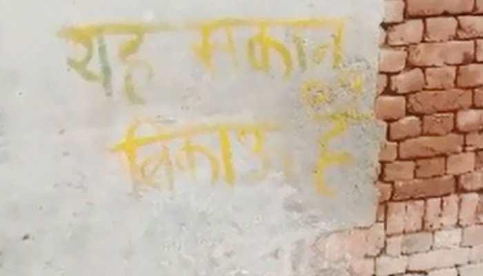 सोनभद्र : गांव के कई परिवार दबंग के खौफ से परेशान, दी पलायन की चेतावनी