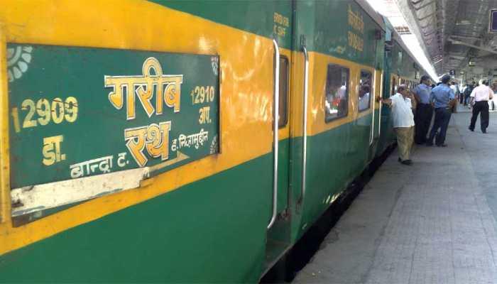 रेल यात्री कृपया ध्यान दें, गरीब रथ का टिकट हो सकता है महंगा, ये है कारण