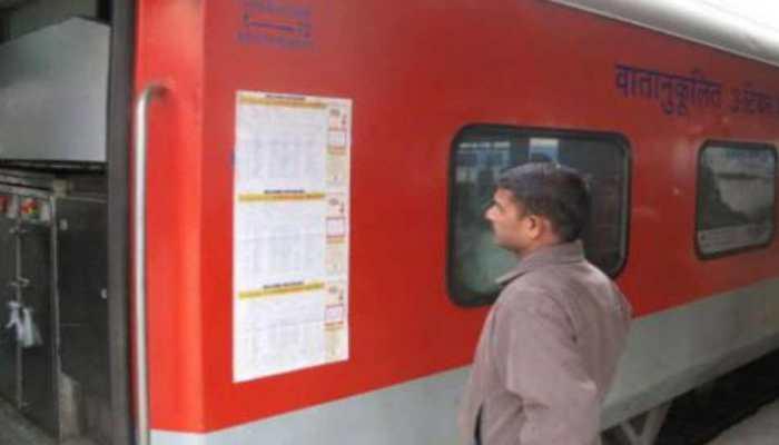 चार्ट तैयार होने पर खाली बर्थ होने पर ट्रेन के किराये में मिलेगी 10 फीसदी की छूट