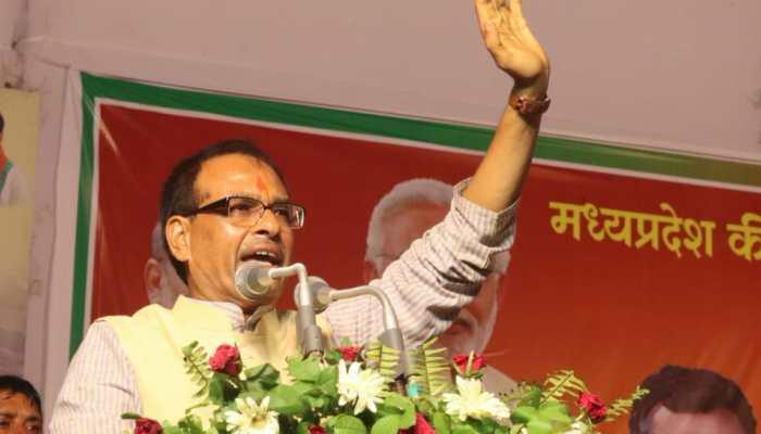 MP: शिवराज सरकार का ऐलान, प्रदेश में 30 हजार शिक्षकों की होगी भर्ती, अगस्त से शुरू होगी प्रक्रिया
