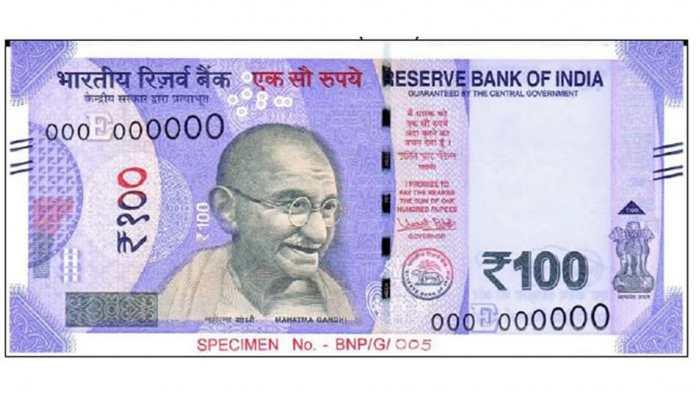 सामने आई 100 रुपये के नए नोट की तस्वीर, ये होगी खासियत