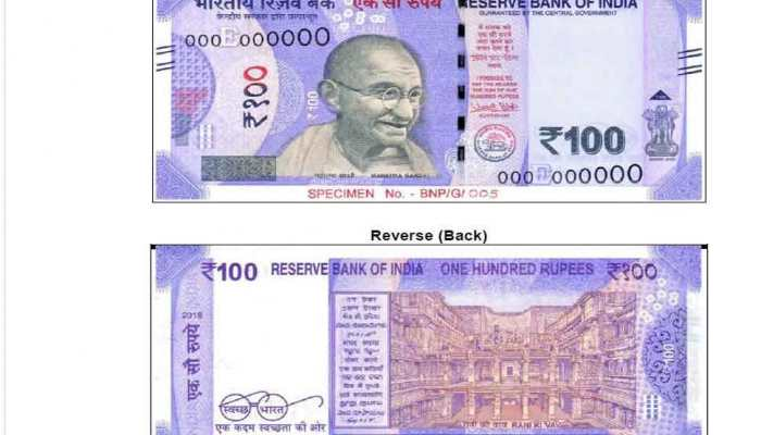 100 का नया नोट बाजार में आने से पहले सामने आईं ये मुश्किलें
