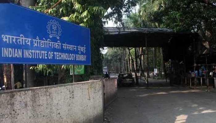 रेवेन्यू हासिल करने के मामले में आईआईटी-बॉम्बे ने सभी IIT को पीछे छोड़ा