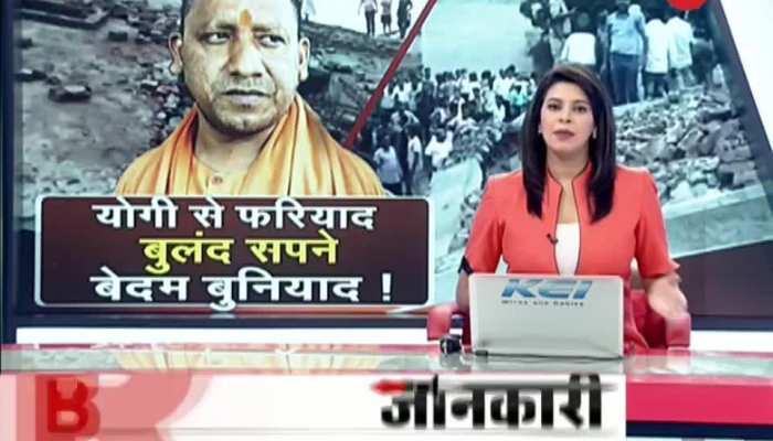 How many lives will corruption take in Uttar Pradesh