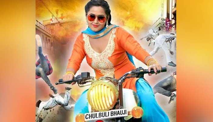 27 जुलाई को रिलीज होगी 'भौजी पटनिया', काजल राघवानी और आकाश की जोड़ी मचाएगी धमाल