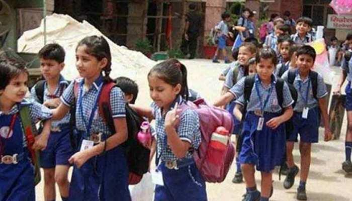 UP: सरकारी स्कूल के नाम से हटा इस्लामिया शब्द, जुमे की छुट्टी भी रद्द