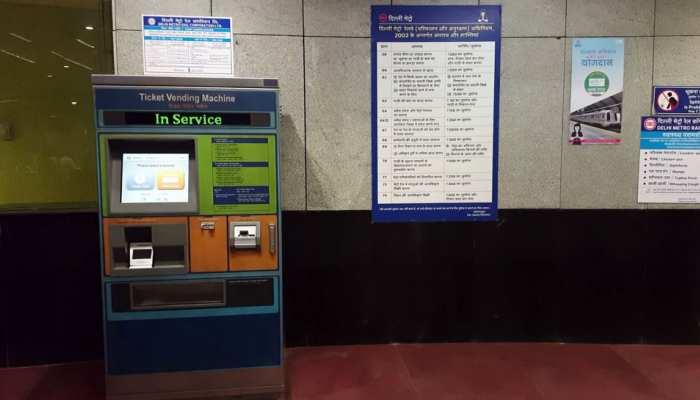 DMRC चीफ ने कहा, 'दिल्ली मेट्रो में कुछ टिकट वेंडिंग मशीनें नहीं ले रही हैं नए नोट'