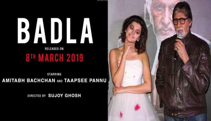 तापसी पन्नू और अमिताभ बच्चन की फिल्म 'बदला' इस दिन होगी रिलीज