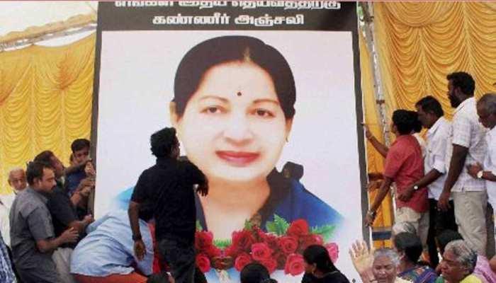 सरकार ने कोर्ट में पेश किया Video, कहा- जब गर्भवती नहीं थीं जयललिता, तो बेटी कैसे?