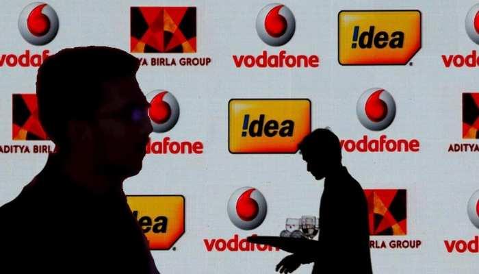 आज से एक हुए IDEA-वोडाफोन! अब बनेगी देश की सबसे बड़ी टेलीकॉम कंपनी