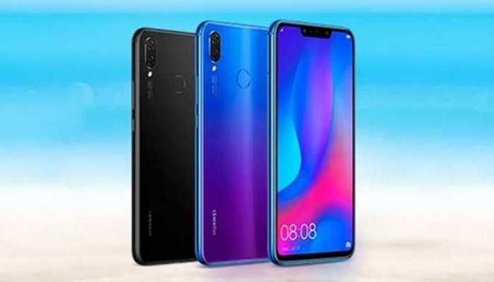 Huawei ने उतारे दो स्मार्टफोन, Paytm जैसे फीचर तैयार मिलेंगे