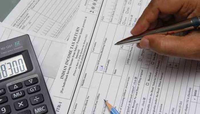 इनकम टैक्स रिटर्न भरने वालों के लिए मोदी सरकार का ये कदम लेकर आया है 'बड़ी खुशखबरी'