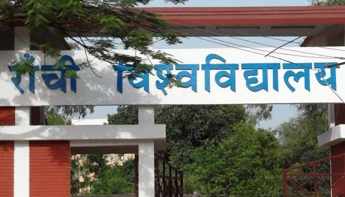 झारखंड : रांची यूनिवर्सिटी में जल्द खुलेगा रेडियो खांची, केंद्र सरकार ने दी मंजूरी