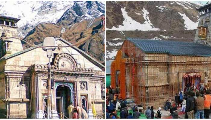 badrinath kedarnath temple doors are close during Chandra Grahan lunar eclipse 2018