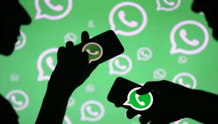 Whatsapp हो जाएगा और 'धांसू', Facebook ला रहा है एकदम नया फीचर