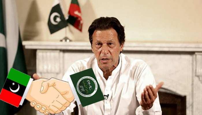 खत्म नहीं होंगी इमरान खान की मुश्किलें, कड़ी टक्कर देने के लिए 'दो दुश्मन' मिला सकते हैं हाथ
