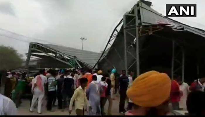 VIDEO: श्रीगंगानर के पदमपुर में ट्रैक्टर रेसिंग के दौरान भरभराकर गिरा शेड, 17 घायल
