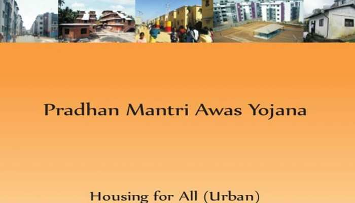 प्रधानमंत्री आवास योजना में सस्ते मकानों पर जोर दिये जाने से बढ़े घर खरीदार :रिपोर्ट