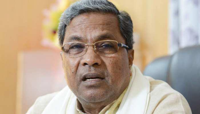 बीजेपी ने उत्तर कर्नाटक के लिए अलग राज्य की मांग की