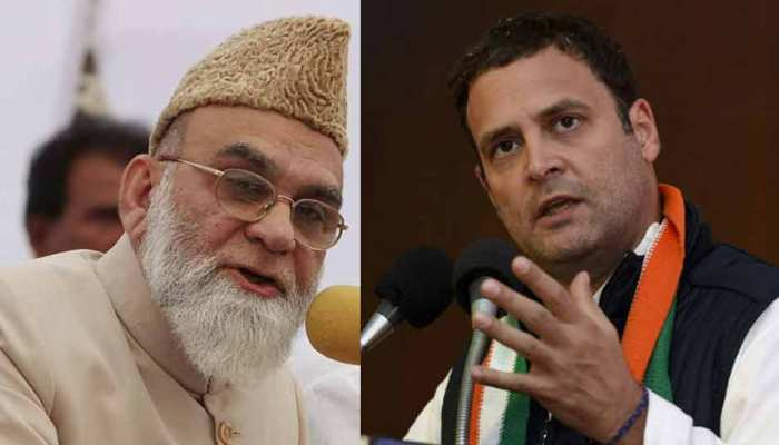 जामा मस्जिद के इमाम ने राहुल गांधी को लिखा पत्र, 'मुसलमानों की सुरक्षा के लिए सरकार पर बनाएं दबाव'
