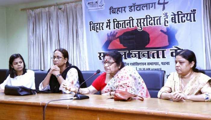 'मुजफ्फरपुर बालिका गृह घटना सभ्य समाज के माथे पर कलंक'