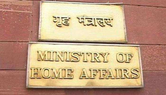 जिनके नाम NRC में नहीं है, उन्हें विदेशी घोषित नहीं किया जाएगा : गृह मंत्रालय