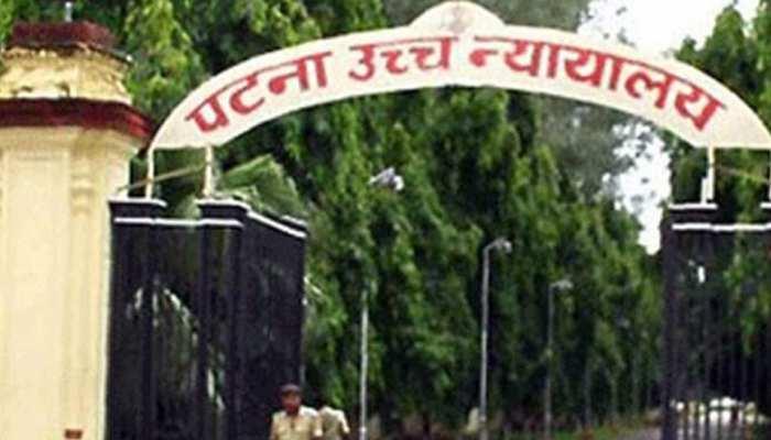 पटना यूनिवर्सिटी में बम फटने के मामले पर हाईकोर्ट सख्त