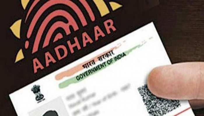 UIDAI ने जारी की एडवाइजरी, 'इंटरनेट, सोशल मीडिया पर न डालें  आधार नंबर'