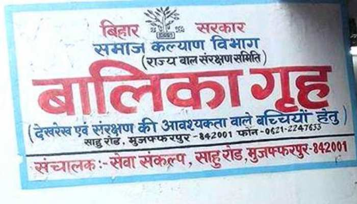 मुजफ्फरपुर रेप केस : आरोपी CPO रवि कुमार रौशन की जमानत याचिका खारिज